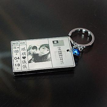 身分証鑰匙圈-加大版